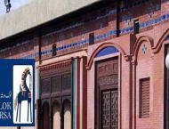 "Film ""Baazi"" to be screened tomorrow at Lok Virsa"