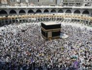Pakistan strongly condemns missile launched towards Makkah