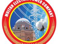 New grid station being established to facilitate consumers: Mepco ..