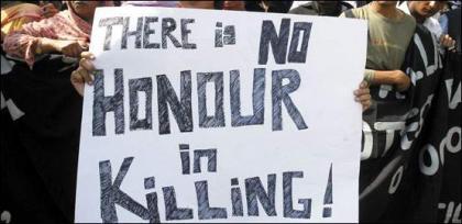 """أمريكا ترحب بموافقة باكستان على قرار ما يسمى """"جرائم الشرف"""""""