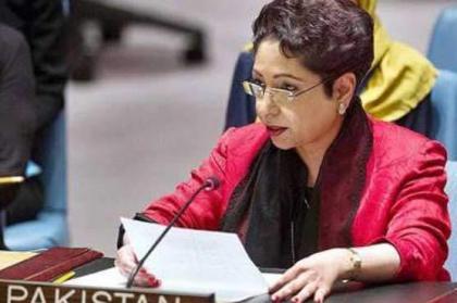 باكستان تدين بشدة خطة اسرائيل لبناء مستوطنات جديدة في الضفة الغربية