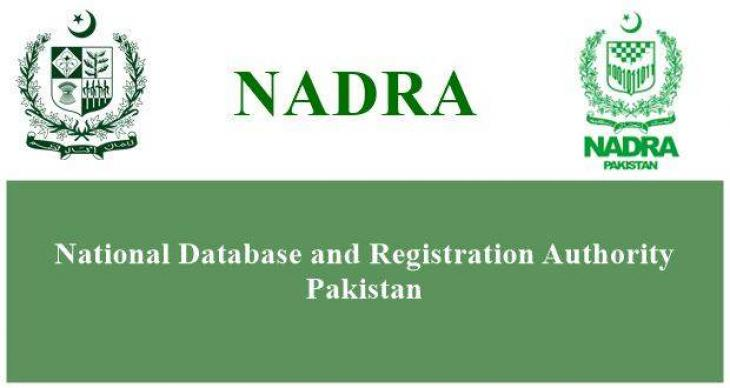 NADRA Re-validates 149,825 Computerized Arms Licenses Till