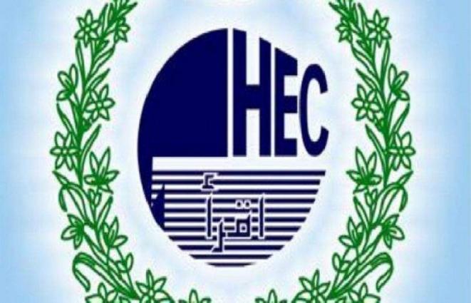 4th social sciences conference begins at HEC