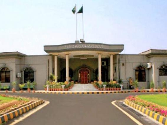PTI protest: IHC summons Secretary Interior, IGP Islamabad on Thursday