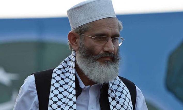 Shah Allah Dita's victims seek help of JI chief in getting back their money