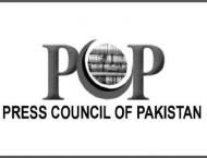 """""""Issue of news story on national security falls under PCP domain"""" .."""