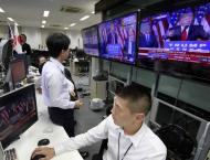 Asian emerging markets up but Trump fears remain