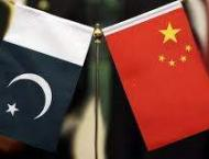 Pakistan offers Chinese Universities to open an internation campu ..
