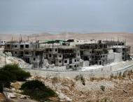 Israel revives east Jerusalem settler homes plan: NGO
