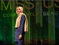 Veiled with hijab, Haleema will walk off the ramp in husn-e-muqab ..