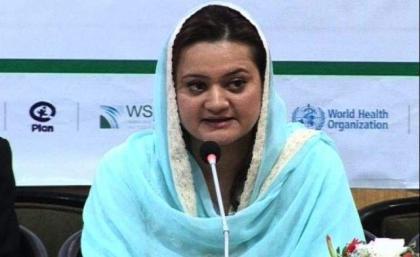 وزيرة الإعلام مريم أورنغزيب: حزب عمران خان المعارض يسعى من خلال سياسة التحريض خلق الفوضى والاضطراب في البلاد