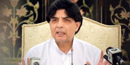 وزير الداخلية الباكستاني و وزير الخارجية البريطاني يتفقان على مواصلة الجهود لتعزيز السلام الإقليمي