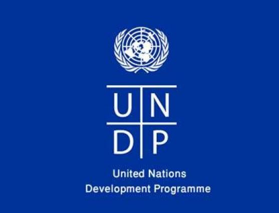 united nations research assignment Vacancies for 'research and development last » communications and advocacy officer, kabul, afghanistan unops - united nations office for project services.