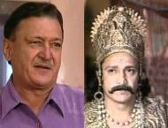 TV actor Mukesh Rawal committed suicide, confirms police