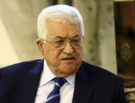 Palestinian contenders for Fatah posts set to declare