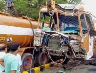 Oil tanker overturns on Jhelum Road