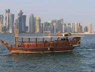 Qatar adopts 2017 budget with $7.8 billion deficit