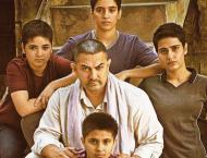 """""""Dangal"""" satellite shares sold for 75 crore"""