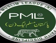 District Muzaffargarh: PML-N wins four out of six MCs