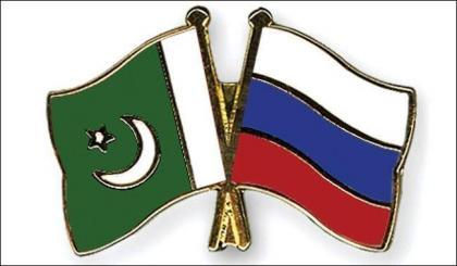 باكستان وروسيا تعقدان أول مشاورات بينهما حول القضايا الإقليمية