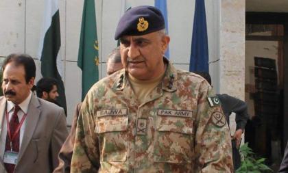 رئيس أركان الجيش الباكستاني يوافق على إعدام 13 إرهابيا