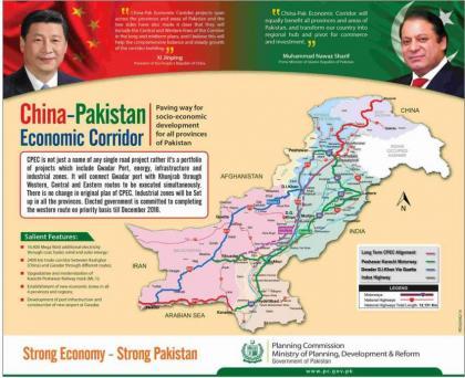 وزير المكتب الدولي للجنة المركزية للحزب الشيوعي الصيني: الممر الاقتصادي الباكستاني الصيني سيعود بالفائدة على جميع الدول الإقليمية