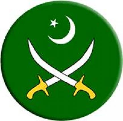 Ispr Seven Major Generals Promoted To Lieutenant General Urdupoint