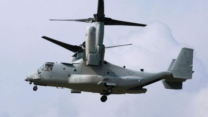 Crew injured in US Marine aircraft 'mishap' off Japan