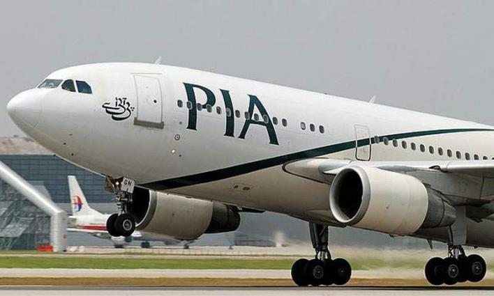 Reports regarding incidence of fire on PIA aircraft at Jeddah termed