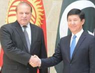 Pak-Kyrgyzstan to exchange coaches in field of sports