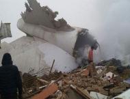 32 dead after Turkish cargo plane hits village