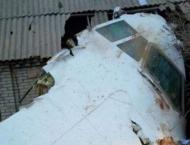 Kyrgyzstan says at least 32 dead after Turkish cargo plane hits v ..