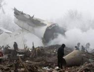 Turkish cargo plane crashes in Kyrgyzstan homes