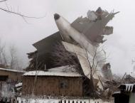 'Pilot error' caused Turkish cargo plane crash: Kyrgyzstan offici ..
