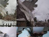 Kyrgyzstan blames pilot error for Turkish cargo plane hitting vil ..