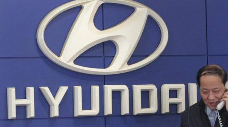 Hyundai group aims to sell 8.25 mn cars in 2017