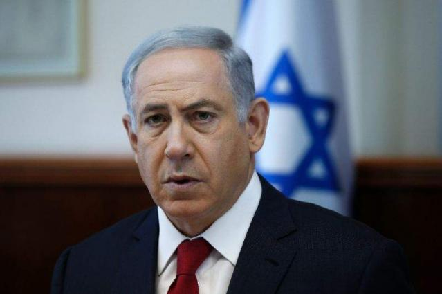 Police to question Netanyahu over 'gifts': reports