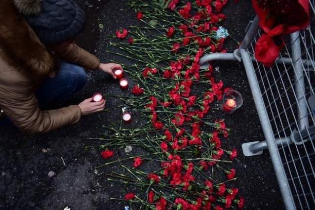 Turkey hunts for nightclub attacker, IS link seen