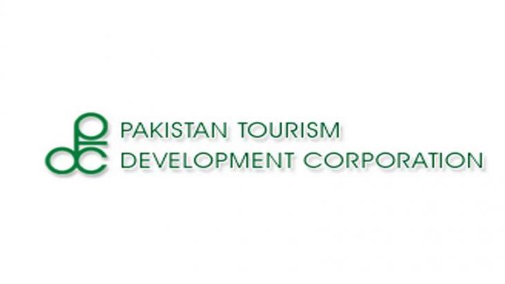 PTDC to restructure TICs on a modern outlook: MD PTDC