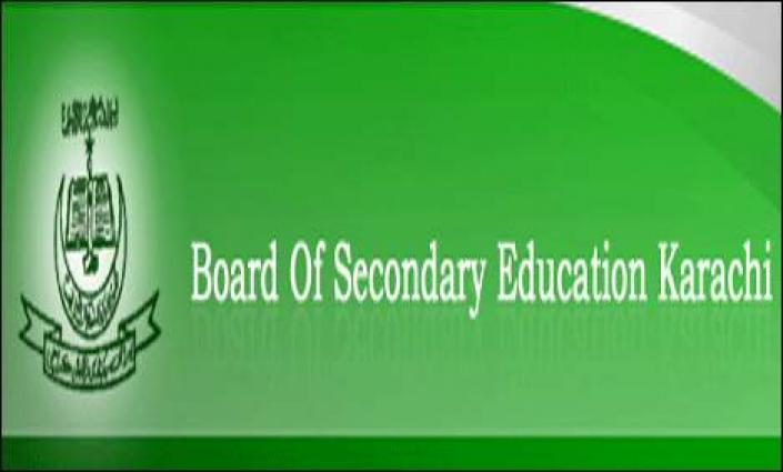 BSEK plans strict systematic, administrative checks on cheating: