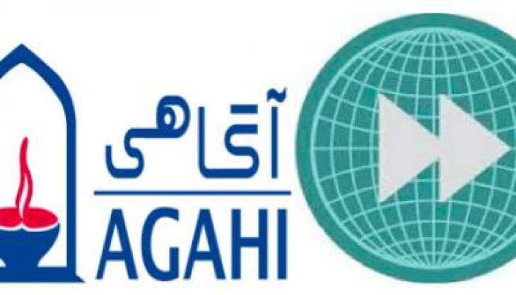 Pakistan's first `Foresight Lab' to be established soon