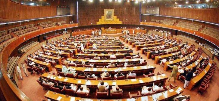 Sub-committee formed to finalize private couriers regulatory