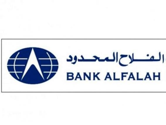 Bank Alfalah issues country's first Discount Debit Cards