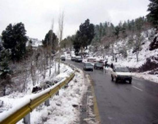 Rain with snowfall likely at scattered places