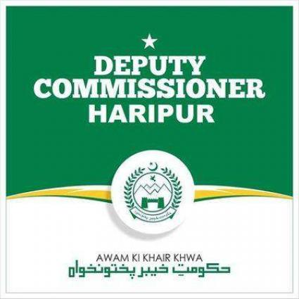 DC Haripur inaugurates new features of citizen portal