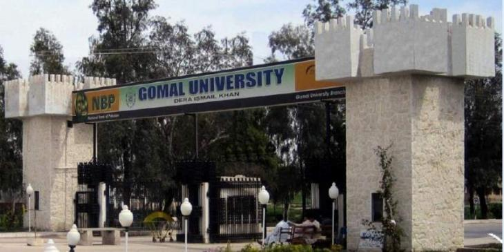 MASRO, Gomal University sign MoU for capacity building of South KPK
