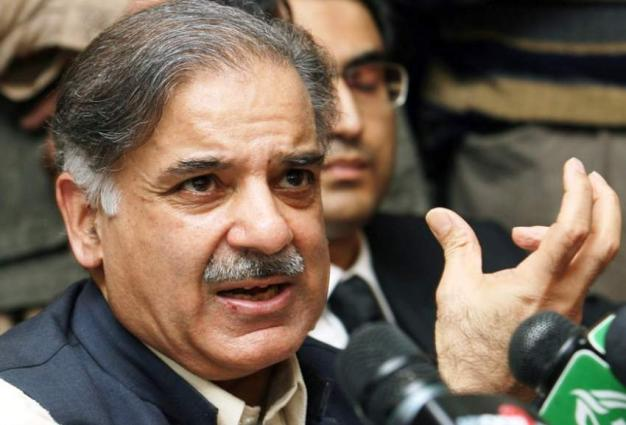 CM Shehbaz telephones Istanbul Governor, condemns terrorism acts