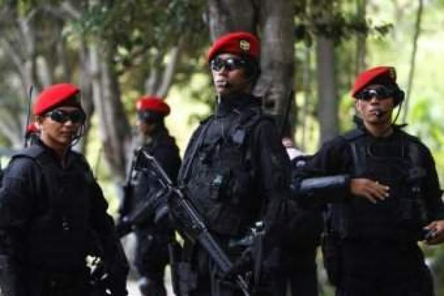 Indonesia suspends military cooperation with Australia