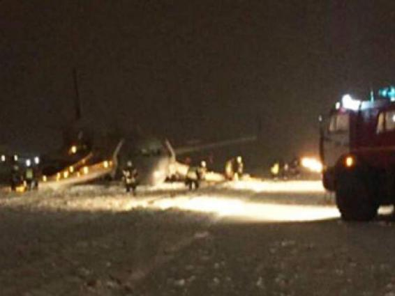 3 hurt as plane skids off runway at Russian airport