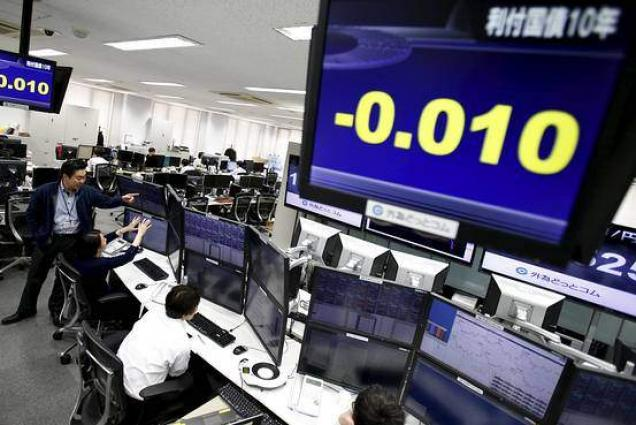 Tokyo shares rise sharply to open year
